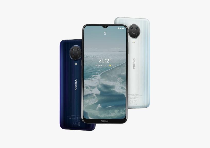 Nokia G10 Gcam