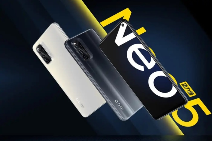 iQoo Neo 5 Life Gcam