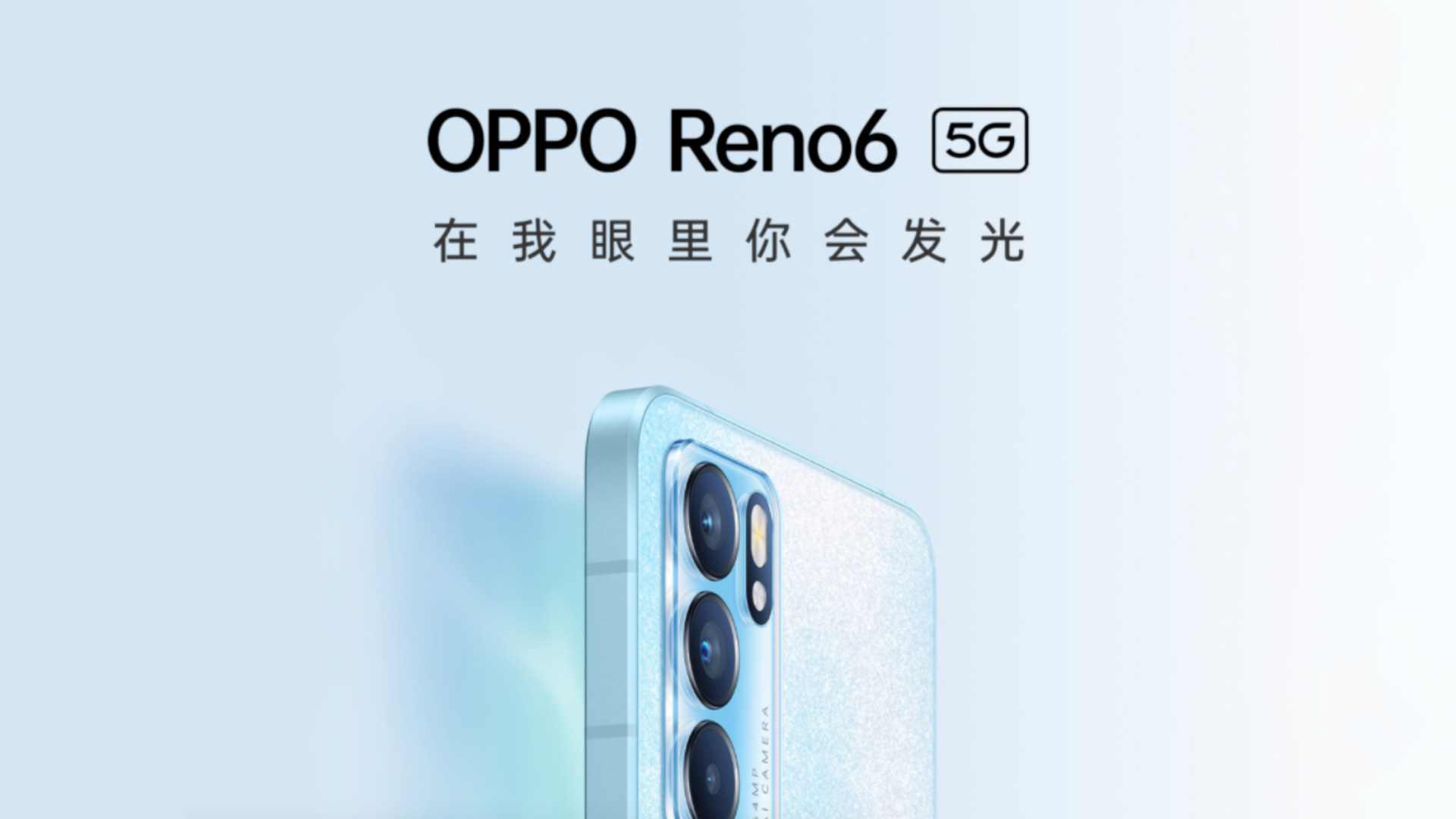 Google Camera for Oppo Reno 6