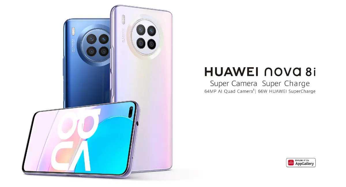 Huawei Nova 8i Google camera