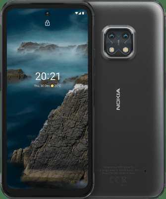 Nokia XR20 Google Camera